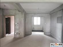 龙启城南大院性价比超高房源 132平 毛胚 3室2厅85万