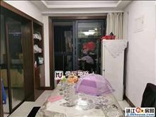 中天西区,新上房源,价便宜仅售156,带车库,诚心出售