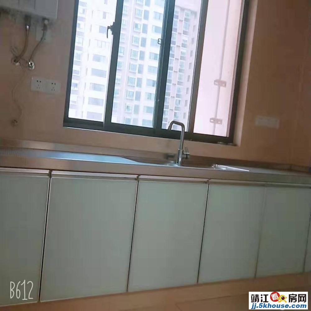 滨江学校附近秸盛花苑电梯中层全新现浇3房2双卫精装位置好