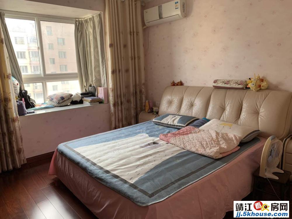 中虹香榭丽 高层非顶 外国语学校 有车位