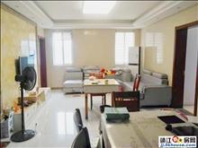 欣润公寓 框架现浇 140平精装三房两卫 101.8万