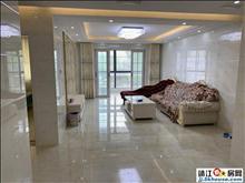 中鼎花苑安置房133平72.8万电梯房新装诚心出售楼层佳惜售