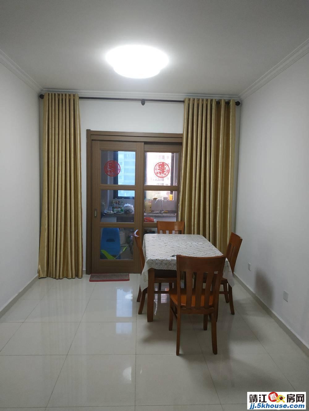 碧桂园三室江景套房 滨江学校附近 有学位 环境优美 出行方便