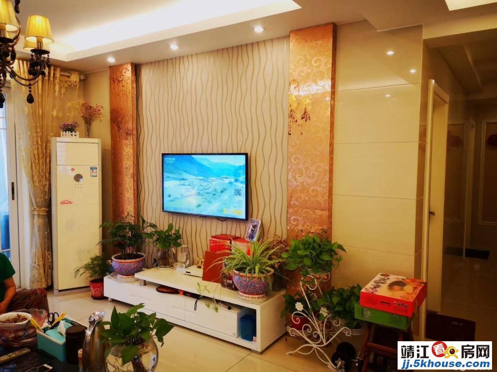 中虹小区,环境好,楼层佳,精装修