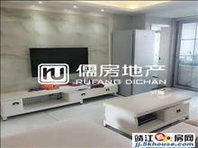 江平路边上纺工宿舍4楼,采光好,精装修两房朝南,距离上海城近