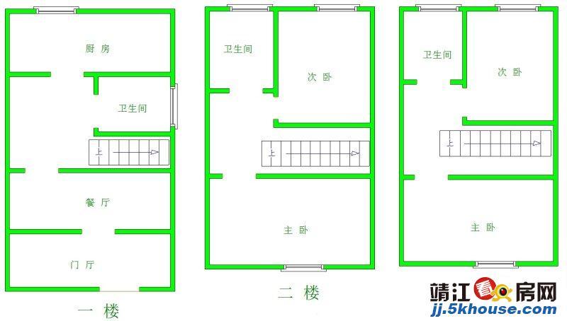 供销新村五区,两间三层半联排别墅,精装,289.8万,可停车