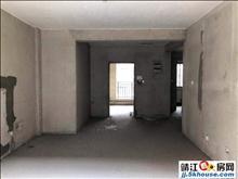 过江隧道旁!龙启城南大院4室电梯花园洋房!毛坯房!有钥匙!