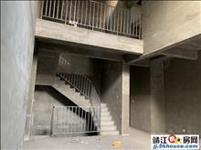 扬子英伦独栋 别墅 300平 有地下室 390万 随时可以看