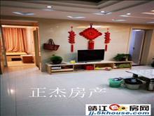 实验学校, 江安新村 ,100平方,精装房,83.8万