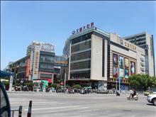 德诚城市广场