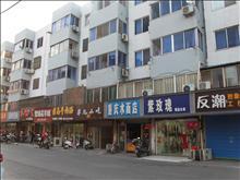三江新村二村