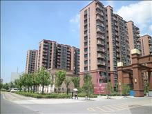 城南大院 130平米 3房2卫 精装修直接拎包入住 2300