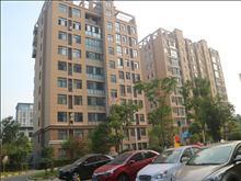 长江首 府105平中层2380元月 精装三室二厅 拎包入住