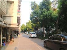 东环花苑B区