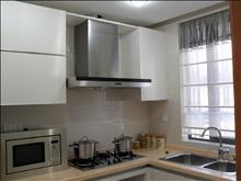 嘉兴市区 单价低于一万的房子 大产权小投资 花70万买电梯三房