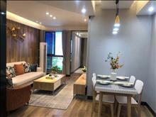 中心区,低于市场价,海盐碧桂园 68万 3室2厅1卫 精装修 业主急售!