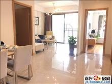 新西塘孔雀城 79万 2室2厅2卫 精装修 拎包入住 业主急售!
