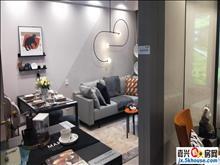 新西塘孔雀城 68万 2室2厅1卫 精装修  业主急售!