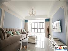 塞纳蓝湾 100万 4室2厅2卫 精装修 稀有放售 业主急售!