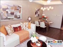 金地家园 60万 2室2厅1卫 精装修 业主急售!