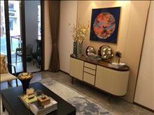 嘉兴秀洲区 梅里新嘉苑 只要花40万买三房 无需社保 你可以拥有,理想的家!