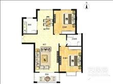 上海西大门 在嘉兴金水湾花16万可买学区两房 你可以拥有,理想的家!