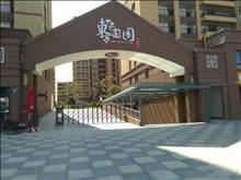 平湖广陈.东方甸园,距离上海3公里,现房电梯房