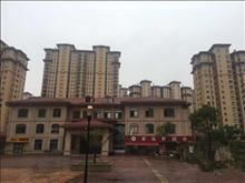 中山花苑6楼115平米 精装修 3室2厅2卫