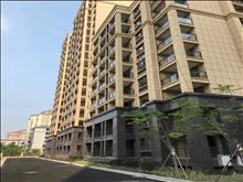 平湖乍浦滨海之星75平米经典2房——离上海最近的依山傍海高档社区