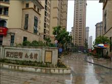 平湖乍浦东方巴黎如意湾86平三房,精装修11楼,房东到手价89万!