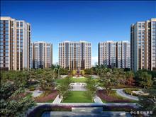 杭州湾北岸、千套品质大盘——海盐南北湖风景区《春江天越》