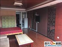 平湖 尚锦花园单身公寓精装1200元