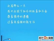 出租宇隆嘉苑,毛坯简装,1000元,长租一家人
