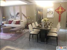 嘉兴秀洲区高端住宅,赠送超大面积,100万买4房,难得遇见!