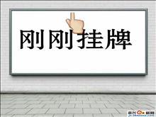 朝东埭,2房56万中装
