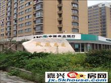 嘉兴南湖 凤凰花苑 2室2厅1卫 73平米