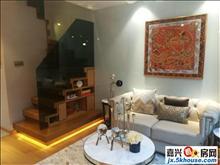 智富MIMON公寓丨53平48万丨自带10万方商业体丨急售丨