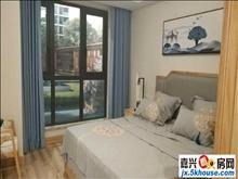 市中心八佰伴商圈 首付20万精装修公寓 民用水电 现房从速