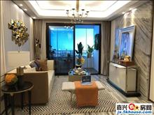 万达华府旁宝格丽公馆,同济大学附属嘉兴实验學校,温馨舒适的家