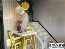 喜迎国庆丨嘉兴好第坊均价8千 精装复式公寓 繁华地段 万达旁