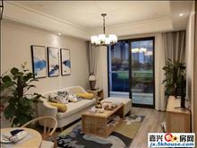 南湖 高铁旁国际商务区核心 高品质住宅 配套成熟 近上海。
