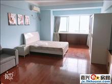 大润发江南摩尔精装修单身公寓多套出租,位置好,价格便宜房子新