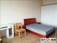 万达中港城附近 中成新世纪公寓 拎包入住 可短租 有钥匙