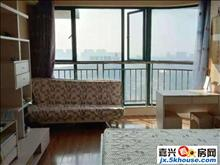 中港城精装公寓房 近万达临近凌公塘公园