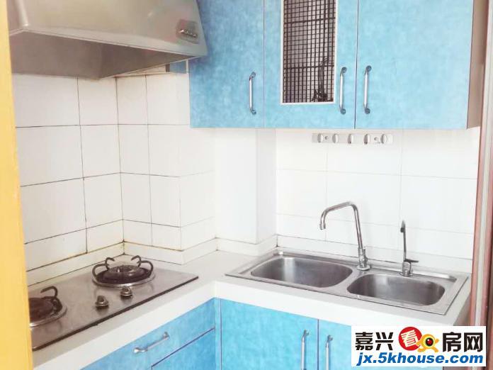 八佰伴旁公寓 民用水电 精装修 天然气做饭 拎包入住 实拍!