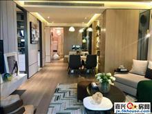 城东路 嘉兴站 麦德龙商圈 荣盛打造高端品质住宅小区