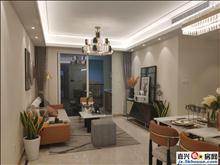 一步上海 现房急售 可落户上学 沪嘉轻轨站 省级开发区