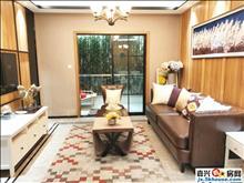 沪嘉同城丨不绑车位丨外地客户必看丨性价比超高丨价格可谈丨随看