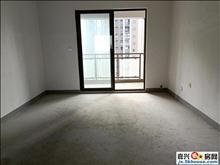 万达华府三房实用面积120平米,改善型大三房房东诚心位置佳
