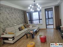 万达华府南北通大四房急售只要付65万住万达商圈精装修房子